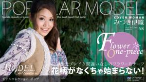 Model,Collection,select   58 ポップ